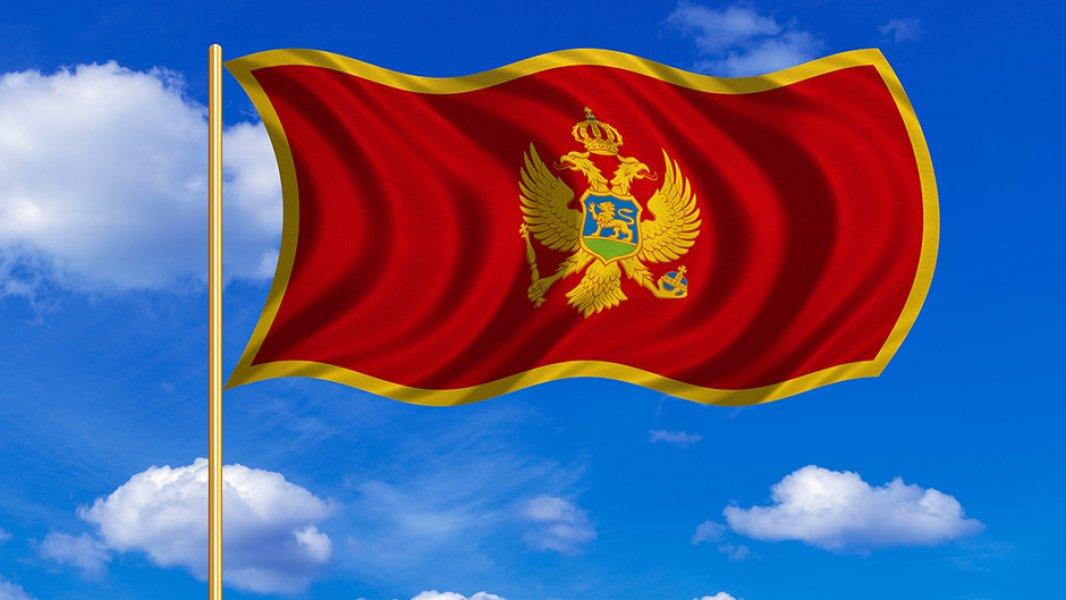 PROGLAS Inicijativnog odbora za formiranje partije crnogorskih Muslimana